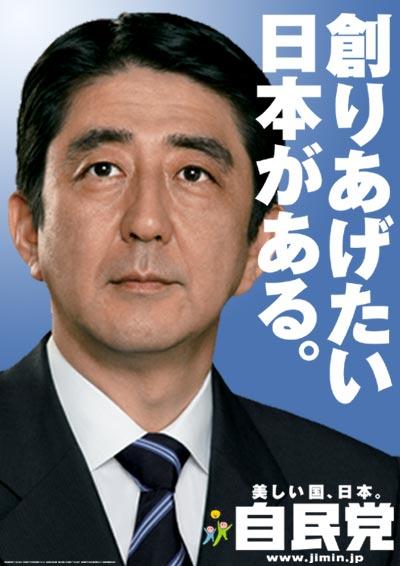 http://livedoor.blogimg.jp/mamasoku/imgs/6/1/616b0606.jpg