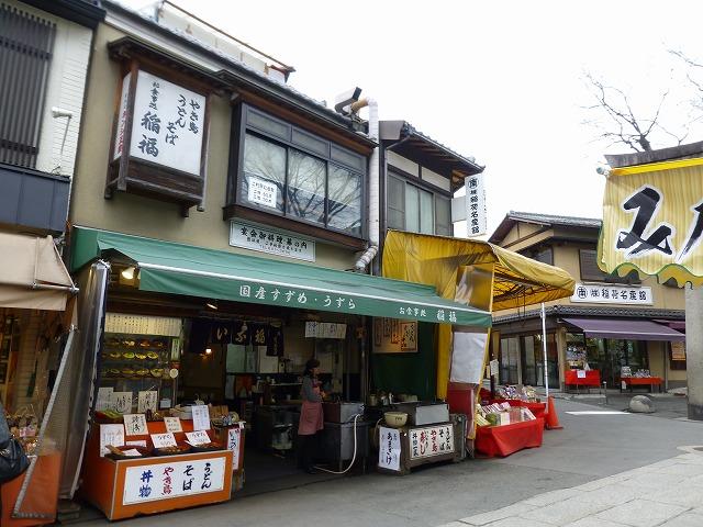 冬の京旅2015 150129~0203 - mamataro's eyes
