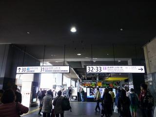 s-P1240007