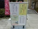 s-P1060478