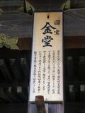s-P1090050