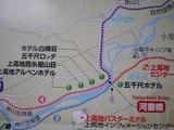 49河童橋