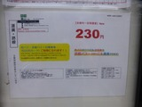 s-P1060108