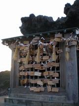 s-熊野神社