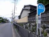 s-衣笠惣門町P1050164