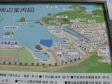 s-12:59地図2