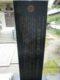 s-P1060680