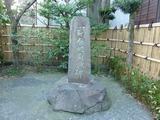 s-鎌倉彫再興碑