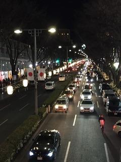 Photo Dec 29, 5 40 33 PM
