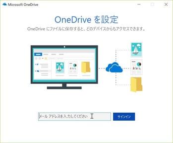 SnapCrab_Microsoft OneDrive_2018-7-28_12-43-13_No-00