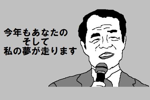 杉本清の画像 p1_15
