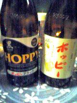 ホッピー&黒ホッピー