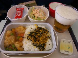 機内食to香港