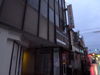 ビジネスホテルダンケ