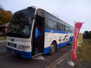 JRバスで十和田へ