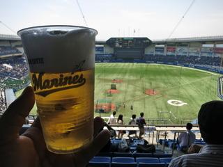 デーゲームのビールは格別