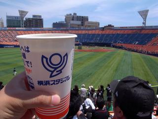 球場で飲むビールは美味い