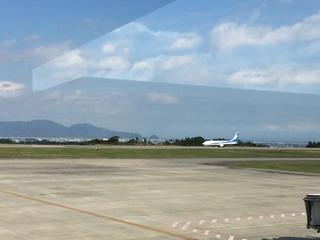 札幌から到着