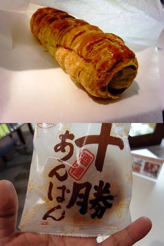 サクサクパイ+十勝あんぱん@六花亭