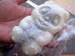 パンダ焼き(あずき)