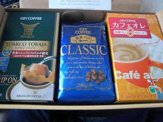 優待生活 キーコーヒー