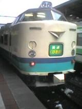 0cc70dc6.jpg
