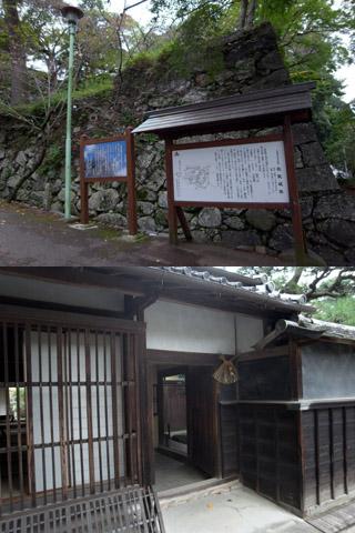 松阪城と本居宣長記念館
