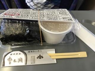 新幹線内で頂きます