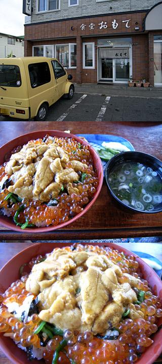 ウニ丼@おもて