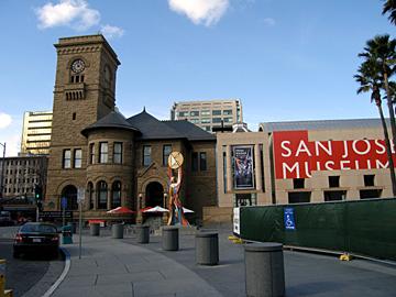 サンノゼミュージアム