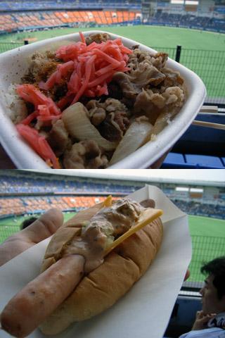 牛丼と千葉ドッグ