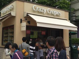 crasycrapes