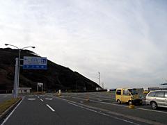 伊良湖FT到着