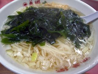 湯麺@老郷
