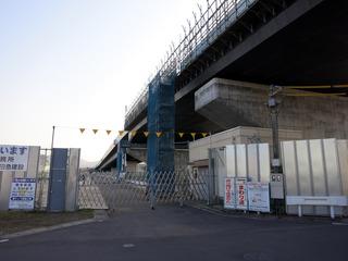 酒匂川2号橋と黄色い空