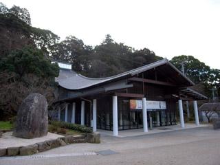 九州博物館