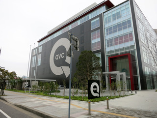 QVC社屋