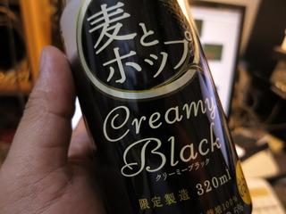 麦とホップクリーミーブラック