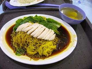 チキンな麺(連れはチキンライス)