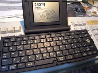 ポメラONキーボード
