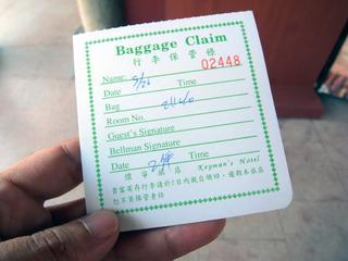 行李管理票