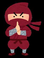 ninja2_red