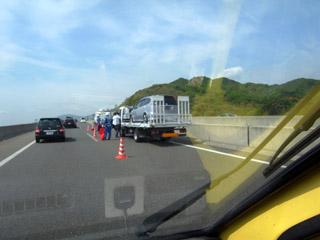 明石海峡大橋 事故