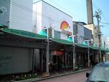 稚内商店街