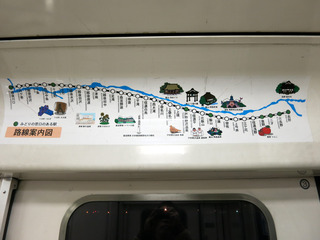 路線案内図