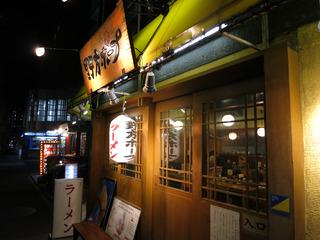 野方ホープ店舗