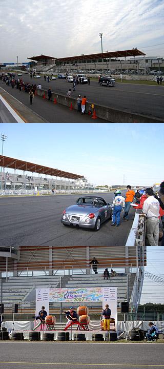 EVオフ レース