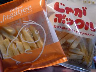 食べ比べ Jagabee vs じゃがポックル