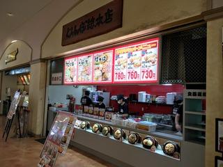 okonomiyakiya