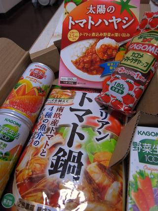 カゴメ優待2011秋